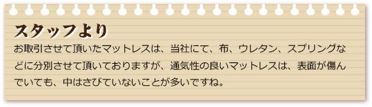 13_maintenance_03