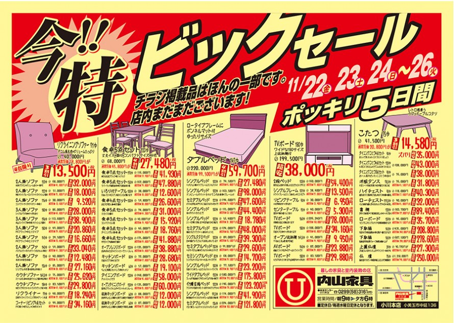 UCura90010